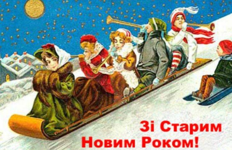 Як у Києві святкуватимуть старий Новий рік