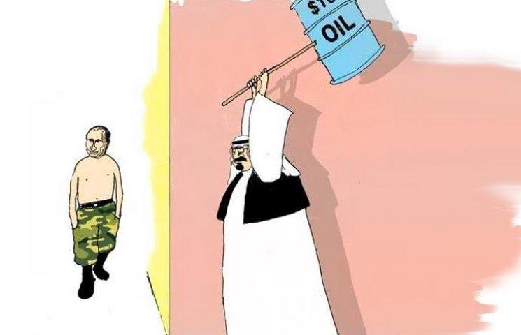 Кто мешает Украине воспользоваться дешевой нефтью