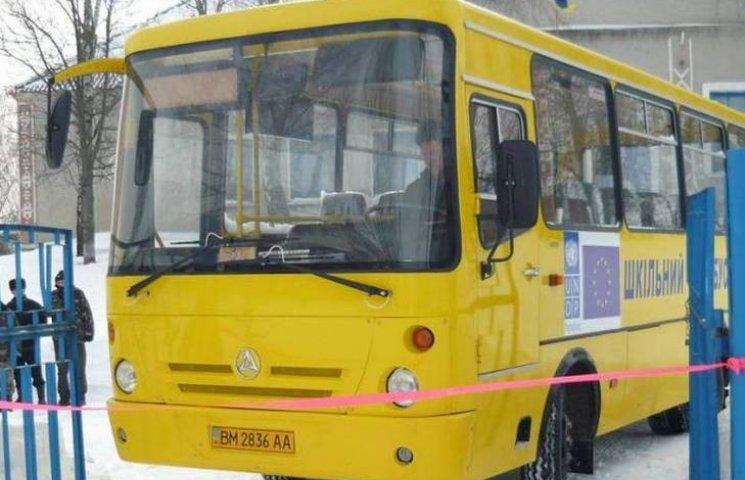 Вінниччині не вистачає шкільних автобусів