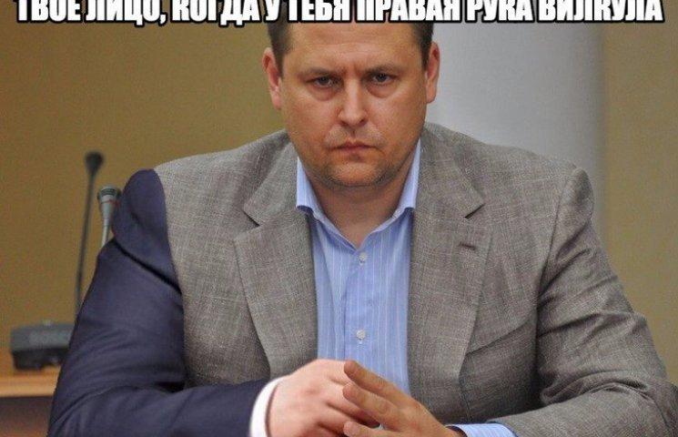 Чем вилкуловская заместитель Филатова вз…
