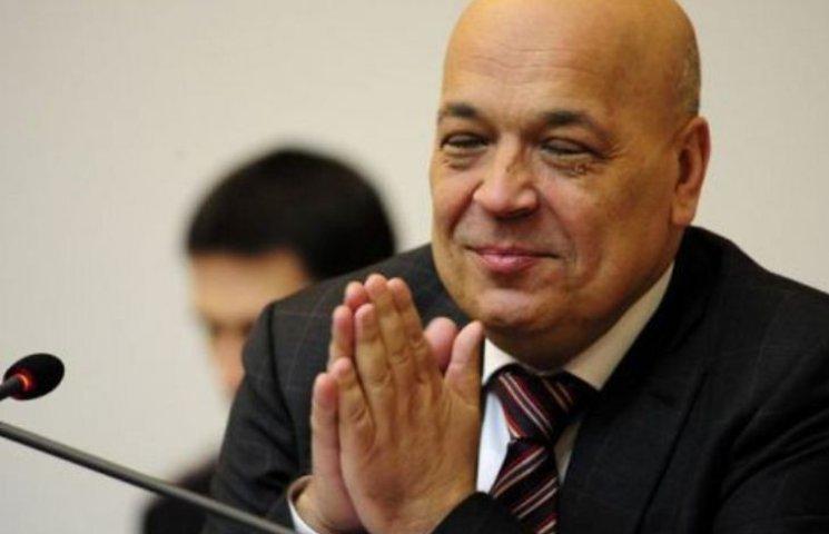Москаль увійшов до трійки кращих українських політиків