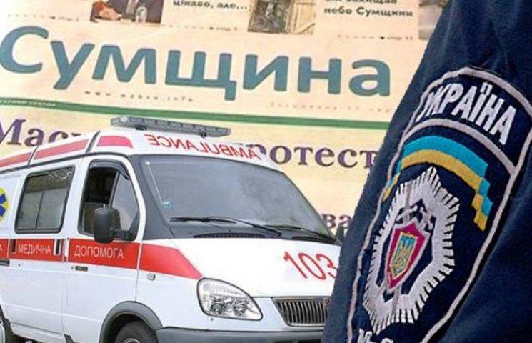 """Головред сумської газети довів свою журналістку до """"швидкої"""""""