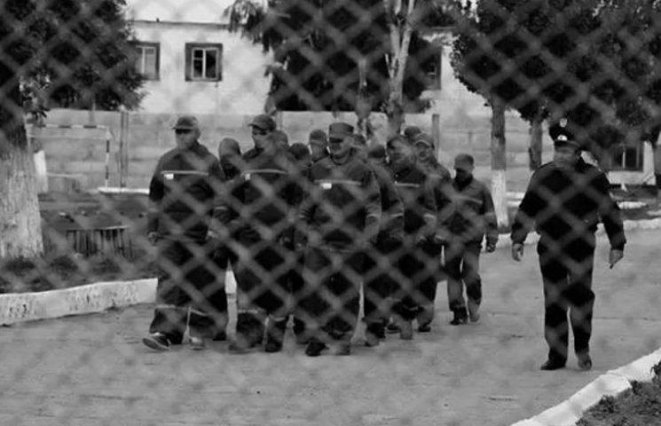 На Сумщині де-юре можуть звільнити більше двох тисяч засуджених