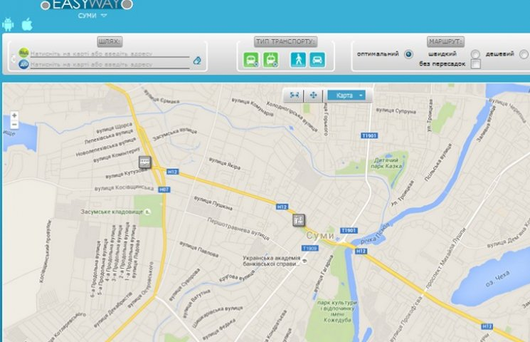 Комунальний транспорт у Сумах можна буде відстежувати онлайн