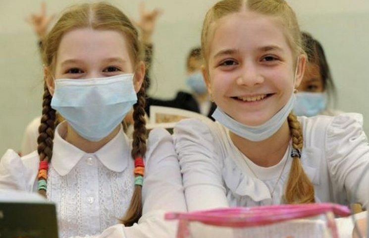 В школах Житомира объявили двухнедельный карантин