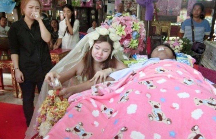 Дівчина одружилася з трупом коханого