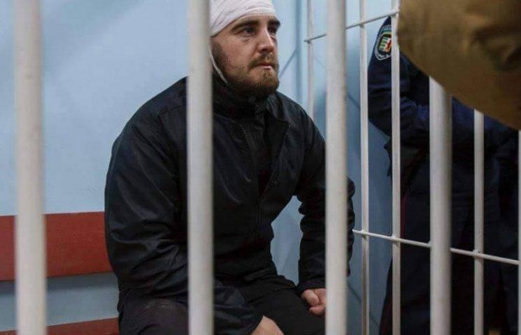 """Лікарів не пустили в Ужгородське СІЗО до пораненого """"правосекторівця"""""""