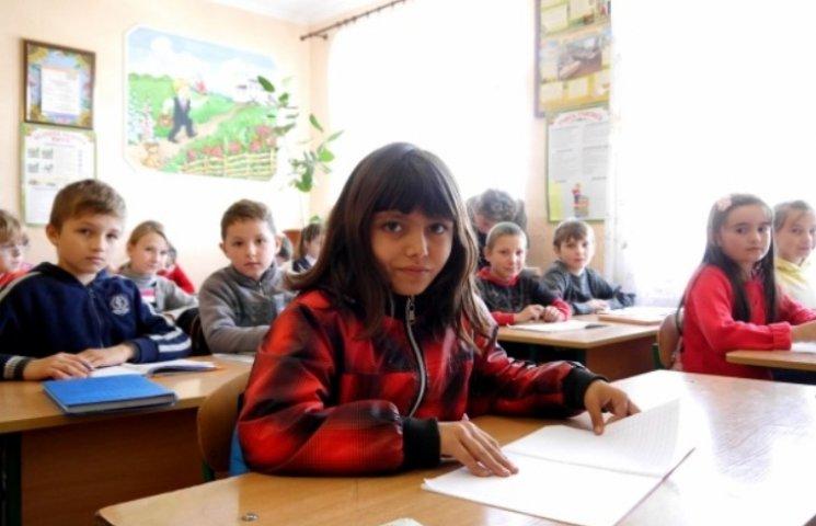 Закарпаття лідирує за кількістю учнів у сільських школах