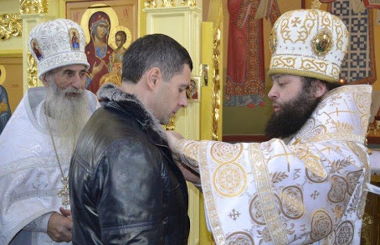 Екс-губернатор Сумщини Юрій Чмирь отримав орден від московської церкви