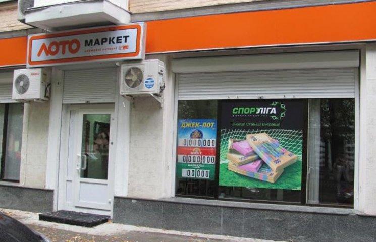 У Сумах затримали серійних грабіжників лотерейних магазинів