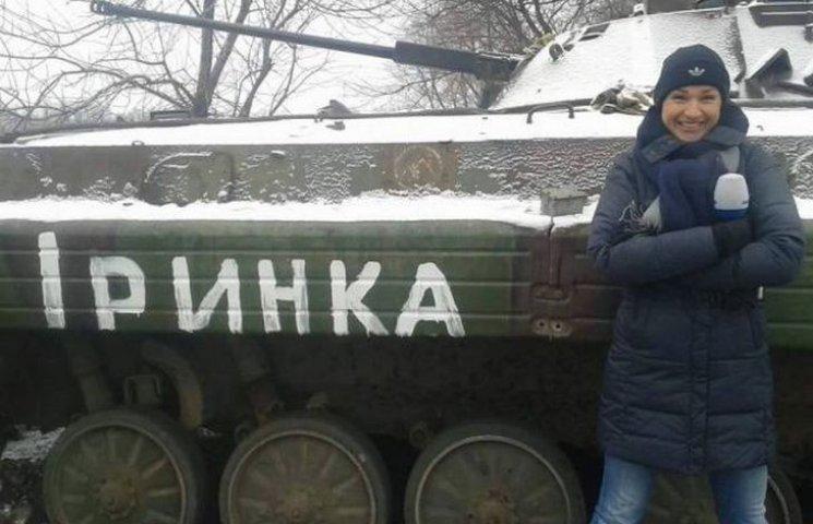 Вінницька журналістка стала Народним героєм України за репортажі з АТО