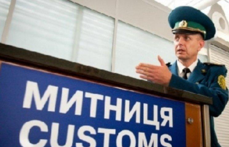 Закарпатські митники завдали державі збитків на 2 млн грн