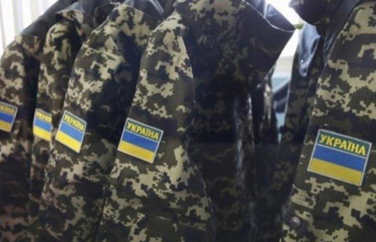 Закарпатським військовослужбовцям суттєво збільшили зарплату