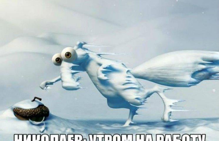 Як миколаївський сніг підірвав соцмережі (ФОТОЖАБИ)