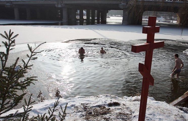 Сумські чиновники вирішили на Водохрещу помитись вдома