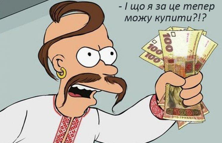 Соцсети о пустых обещаниях Нацбанка и очередном повышении доллара (ФОТОЖАБЫ)