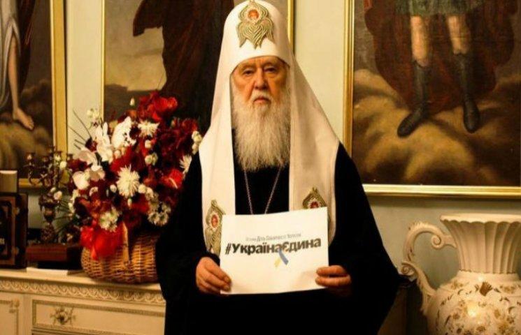 "Флешмоб ""United Ukraine"" охопив вже три континенти"