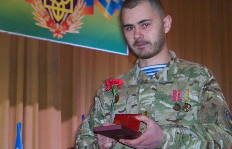 """У Вінниці 88 """"кіборгів"""" отримали нагороди """"За оборону Донецького аеропорту"""""""