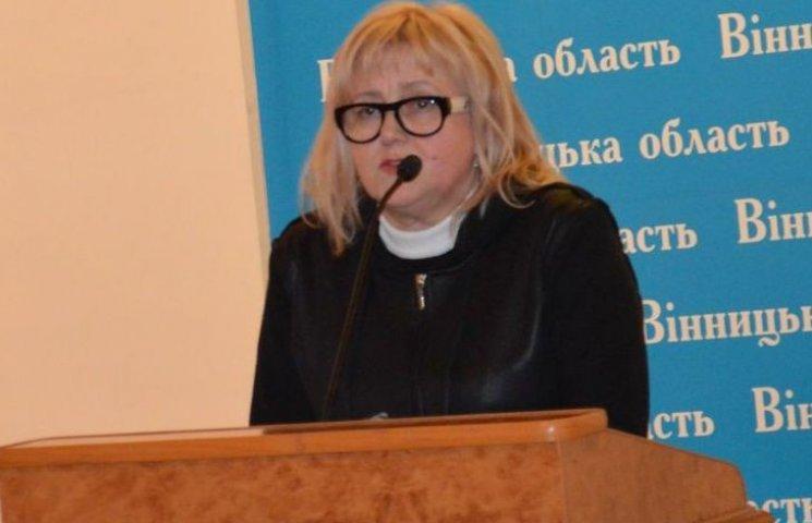 У Вінниці обрали очільницю Громадської ради при обласній раді