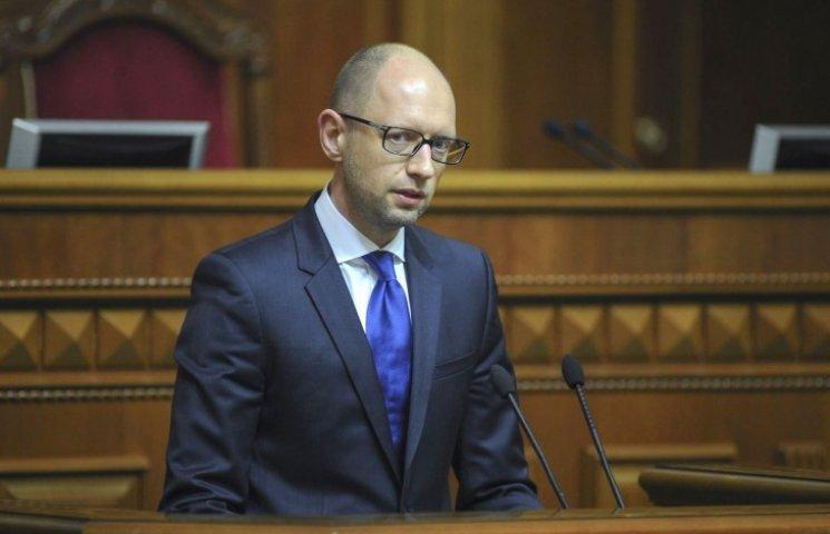 Яценюку не дають добровільно піти у відставку