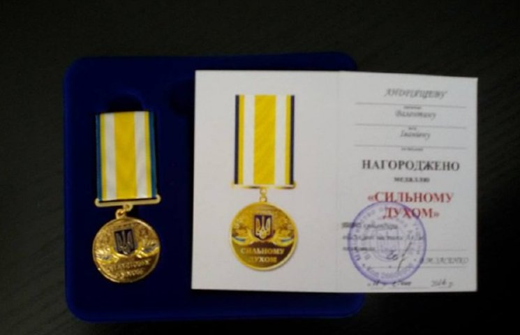 Сумський Бабський батальйон нагородили медалями