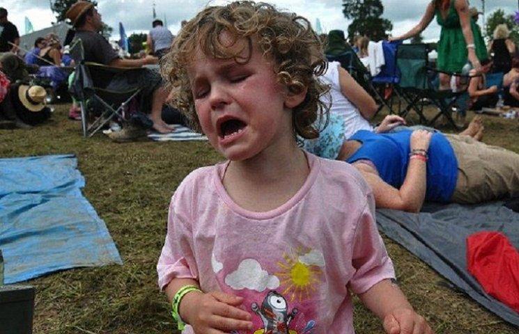 Чому плачуть діти