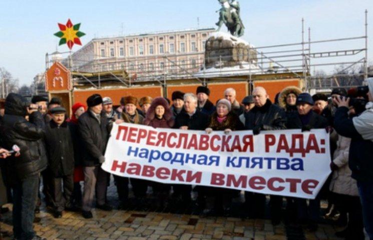 Симоненко і Вітренко заспівали оду Росії у центрі Києва (ВІДЕО)