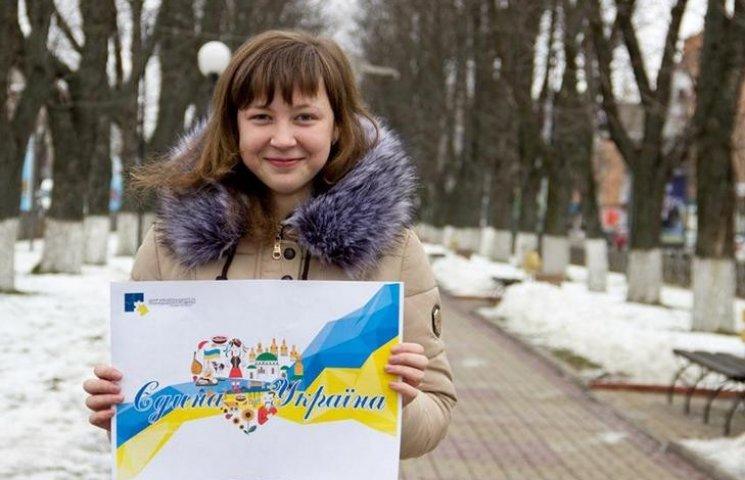 Вінничан закликають єднатися у соцмережах
