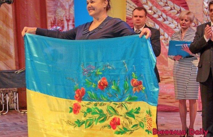Як українська діаспора Німеччини привітала вінничан з Днем Соборності