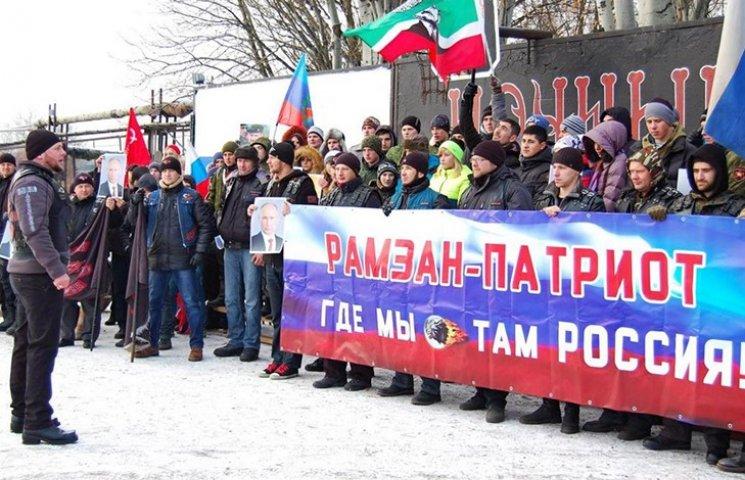 Як в окупованому Луганську прославляли Кадирова