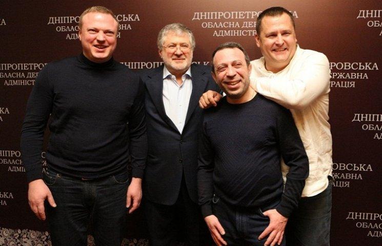 Коломойский замораживает УКРОП
