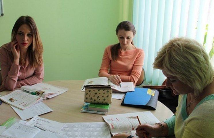 Вінничан запрошують безкоштовно вивчати німецьку, французьку та англійську мови