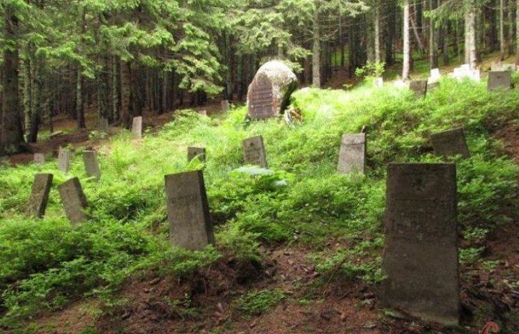 Історія на нічку: На Закарпатті знайшли містичне і моторошне місце