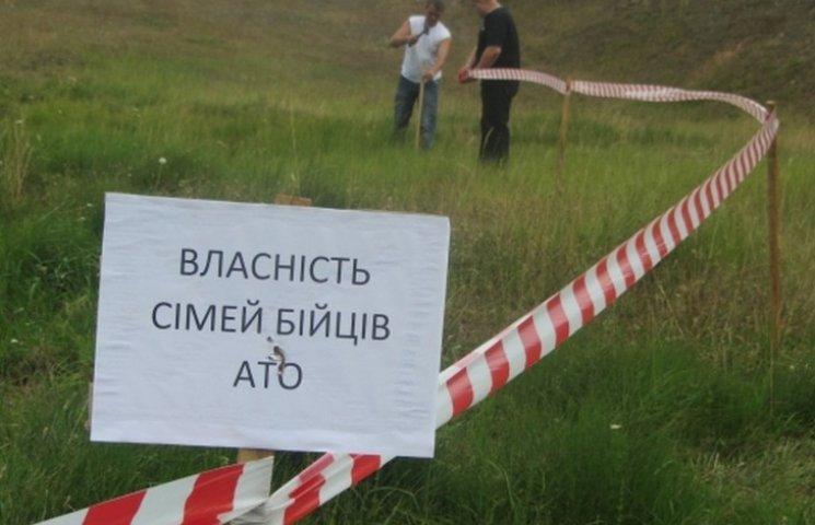 Сімдесят вінницьких атовців отримають земельні паї