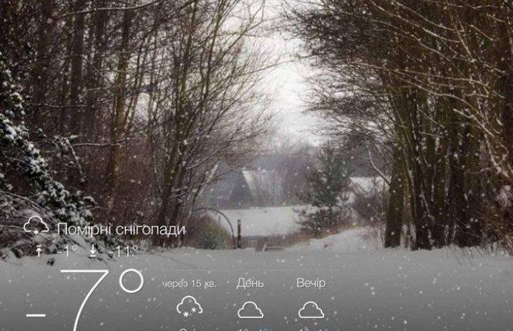 На Тетяни у Вінниці буде сніжно
