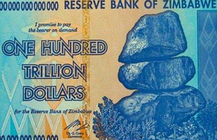 "З ""ЛНР"" в Україну тече африканська валюта, схожа на євро"