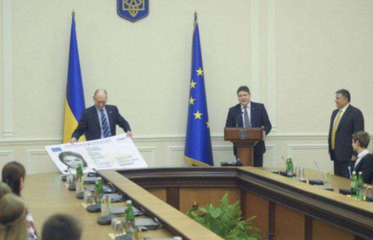 Яценюк видав 16 ID-паспортів юним українцям (ФОТО)