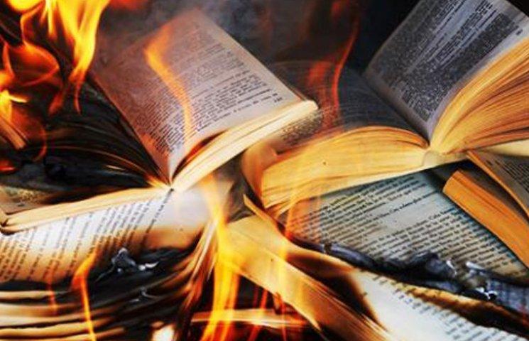 ТОП-8 книг, які можуть заборонити на Росії