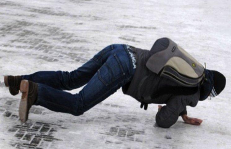 В ужгородських травмпунктах - ні дня без потерпілих від ожеледиці