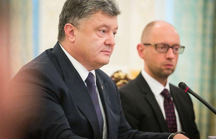 Порошенко та Яценюк домовилися не сваритися