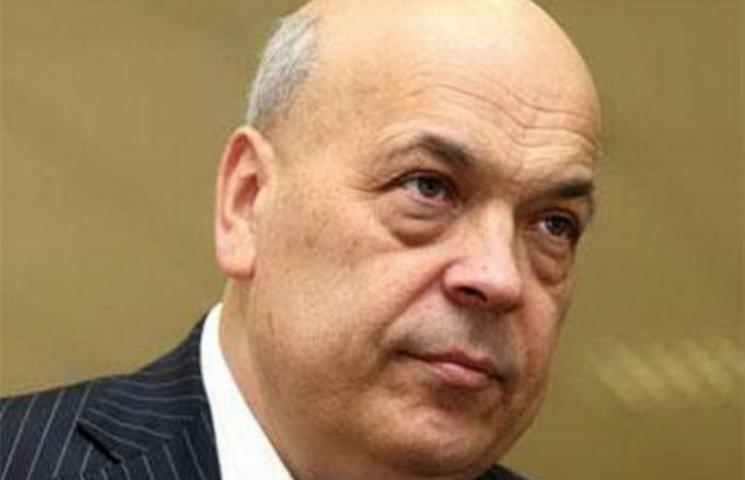 Москаль заявив, що бійня на Драгобраті сталася через імпотентність поліції