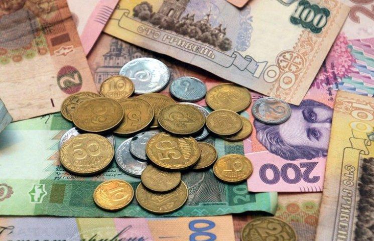 """Безхазяйне майно """"підкинуло"""" до сумського бюджету понад 420 тисяч гривень"""