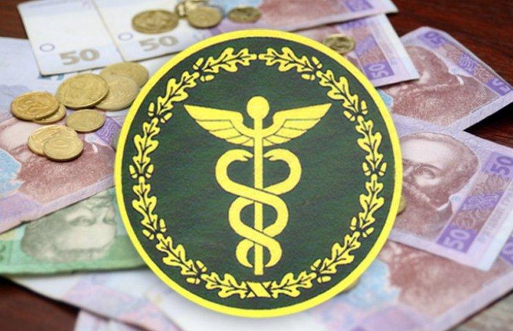 Сумська митниця у 2015 році дала у бюджет більше 4 млрд