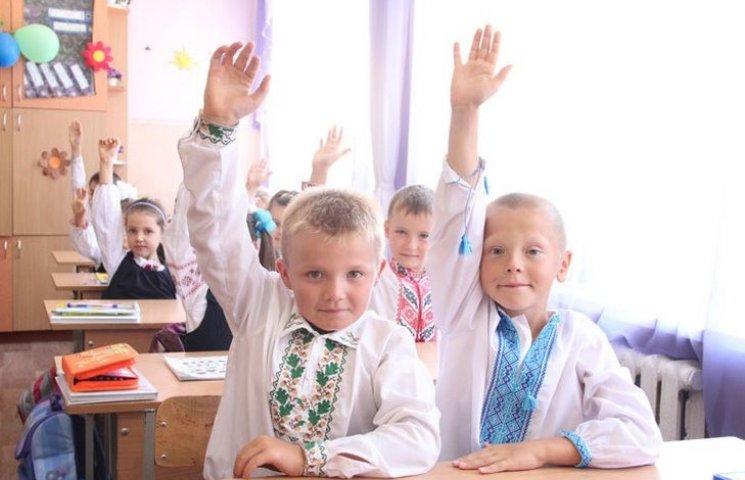 На Вінниччині за рік закрили вісім шкіл, а відкрили лише одну
