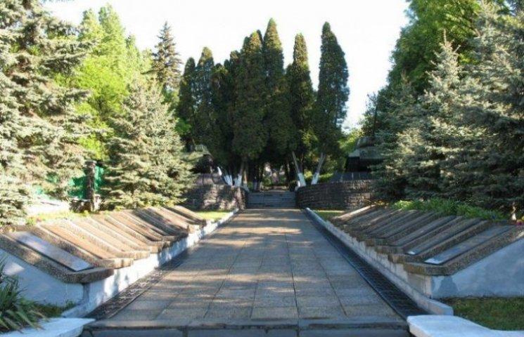 В Ужгороді на Пагорбі Слави відкриють меморіал загиблим бійцям АТО