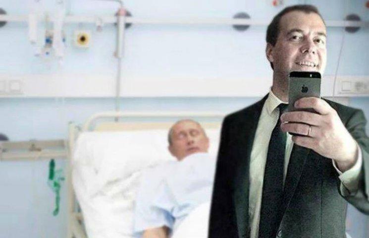 """Путіна взялися """"ховати"""" у фотожабах"""