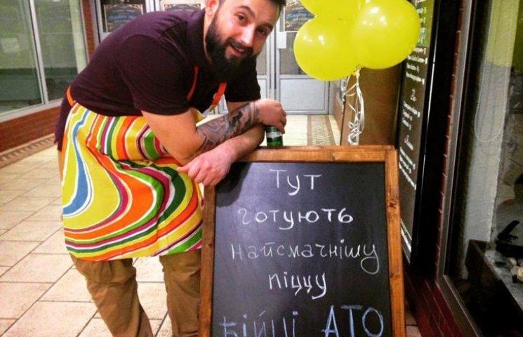 Бойцы АТО, что открыли пиццерию в Киеве, попали в The New York Times
