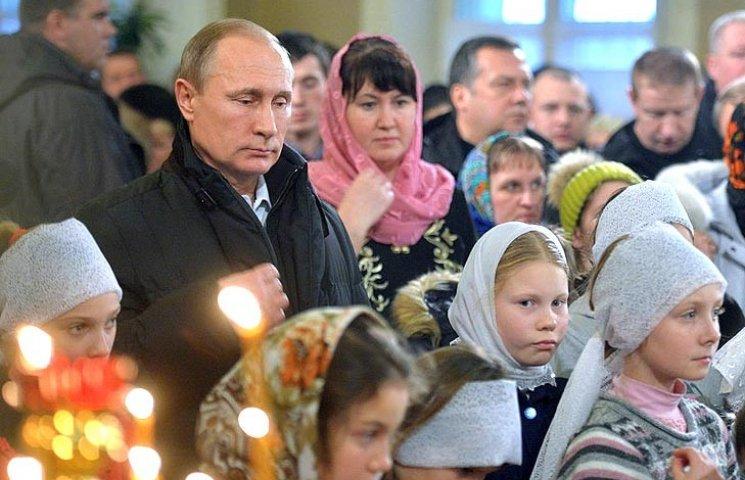 Чого не станеться в разі смерті Путіна