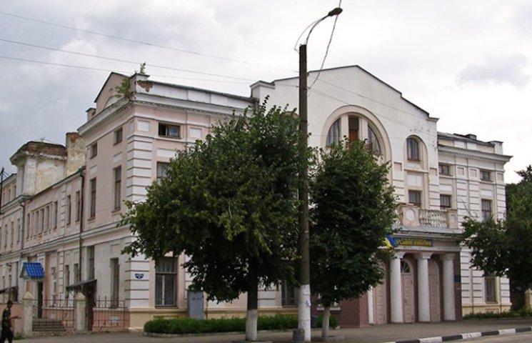 Мешканець Сумщини обікрав юних митців в будинку культури