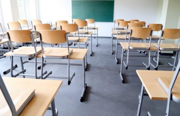 На Закарпатті 600 шкіл закрито на карантин
